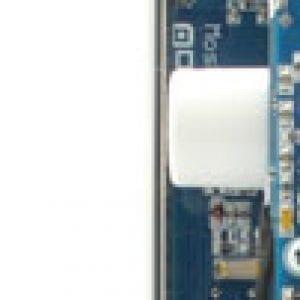 MOSKITO – Sensore da esterno a tripla barriera di infrarossi con ANTIMASK