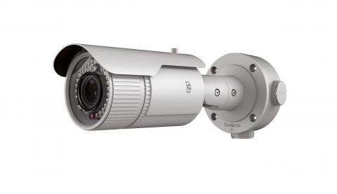TVB-5303 – Telecamera Bullet TruVision IP, 2 MPX, ottica da 2.8 a 12mm, WDR, 30m IR
