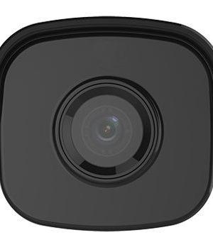UNVIPC2122SR3-UPF40(60)-C 2MP Starlight Network IR Mini Bullet Camera